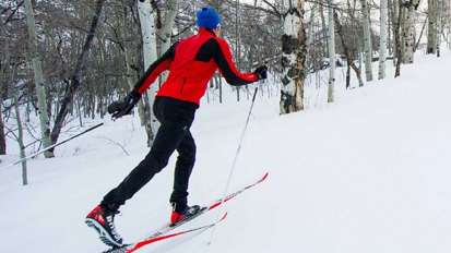Homepage Activities XC SKIING MINI Block 2